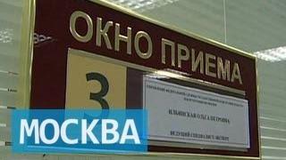 """Московские """"чёрные риэлторы"""": взятки, мошенничество, коррупция"""