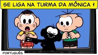 Se Liga na Turma da Mônica 1 (FILME COMPLETO) | Turma da Mônica
