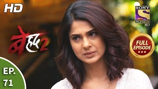 Beyhadh 2 - Ep 71 - Full Episode - 10th March, 2020