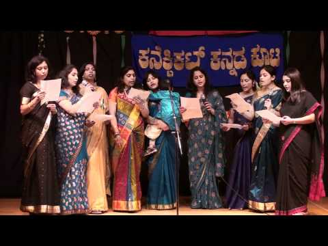 Yuga Yugadi Song - Hoysala Kannada Koota - Ugadi 2011 video