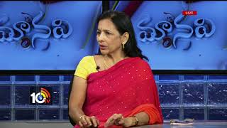 Thyroid problems in women | Gynecologist Doctor Namrata Suggestions | Manavi