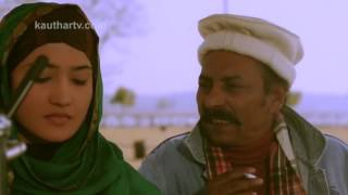Download Tubidy io Beautiful Heart Touching Urdu Naat Sharif Must Listen 3Gp Mp4