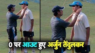 Arjun Tendulkar Out For Duck In His Under-19 Debut   Sports Tak