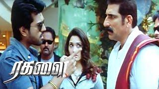 Ragalai Tamil Movie | Scenes | Ram Charan Proposes Tamanna | Thriller Scenes | Ram Charan | Tamanna