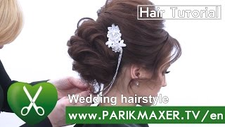 Wedding hairstyle parikmaxer tv USA