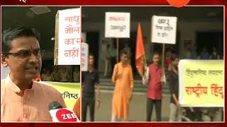 Mumbai | Hindu Janjagruti Samiti | Protest Agitation On Salam Khan Dabang 3 Movie