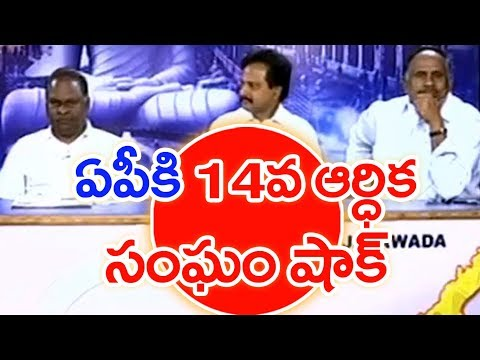 TDP Party Again Starts A New Game With Andhra Pradesh | YCP Leader Gowtham Reddy