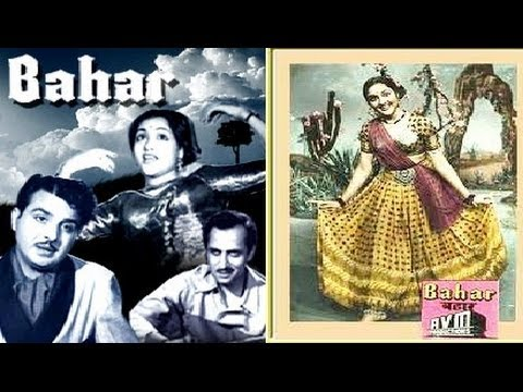 Bahar 1951 Hindi Movie Full I Vyjayanthimala Karan Dewan I Old...