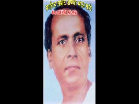 anna bhau sathe song Deepak gayakwad 9763445834