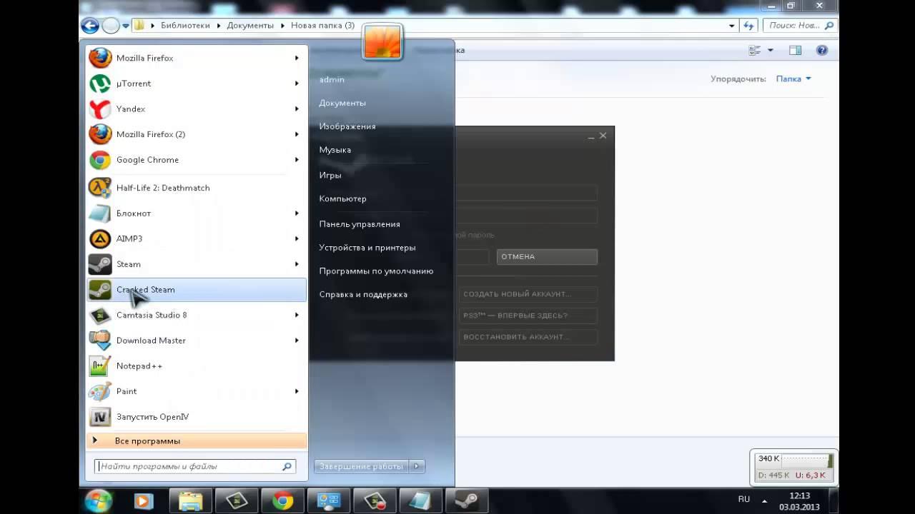 Cracked Steam 2013 april download Link Free Скачать
