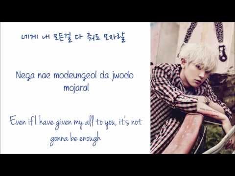 Exo - Promise