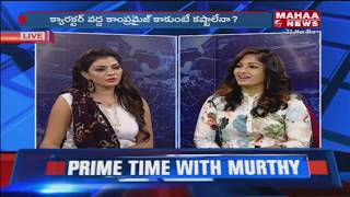 I Support Lesbians: It Is Better To Commit With Girls Dam Boys Says Madhavi Latha