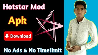 How to download hotstar in without ads & Timelimit | Bina ads & timelimit hotstar download kese kare