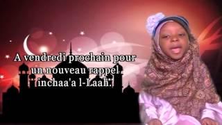 Rappel des Petits Musulmans | Leçon à mémoriser