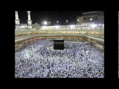 Azan in Masjid Al Haram
