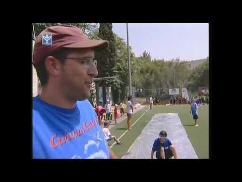 All Star Israel Sports Camp on Channel 1 - IBA News   1 Aug 2010