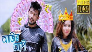 Ajir Api By Zustin | Full Video 2018 | Dancing Number | New Assamese Song