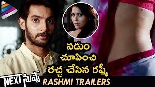 Next Nuvve Movie Rashmi Trailers   Aadi   Vaibhavi Sandilya   Srinivas Avasarala   Telugu Filmnagar