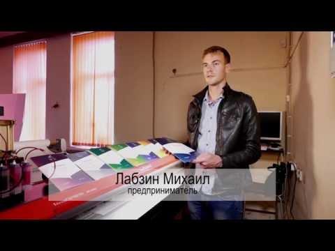 Михаил Лабзин – «До курса я ничего не знал о SEO»