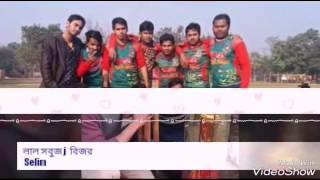 Lal sobuj j bijoy ...!..bangladesh.cricket  song