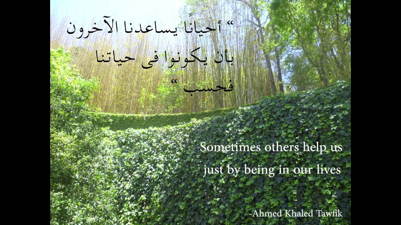 arabic quotes about life with english translation youtube