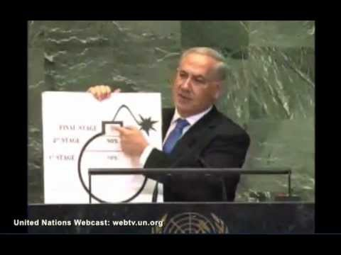 benjamin netanyahu address to the 67th un general assembly 2012
