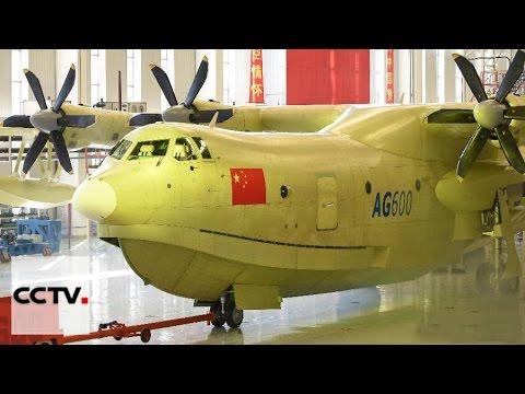 Китай создал крупнейший в мире самолет-амфибию