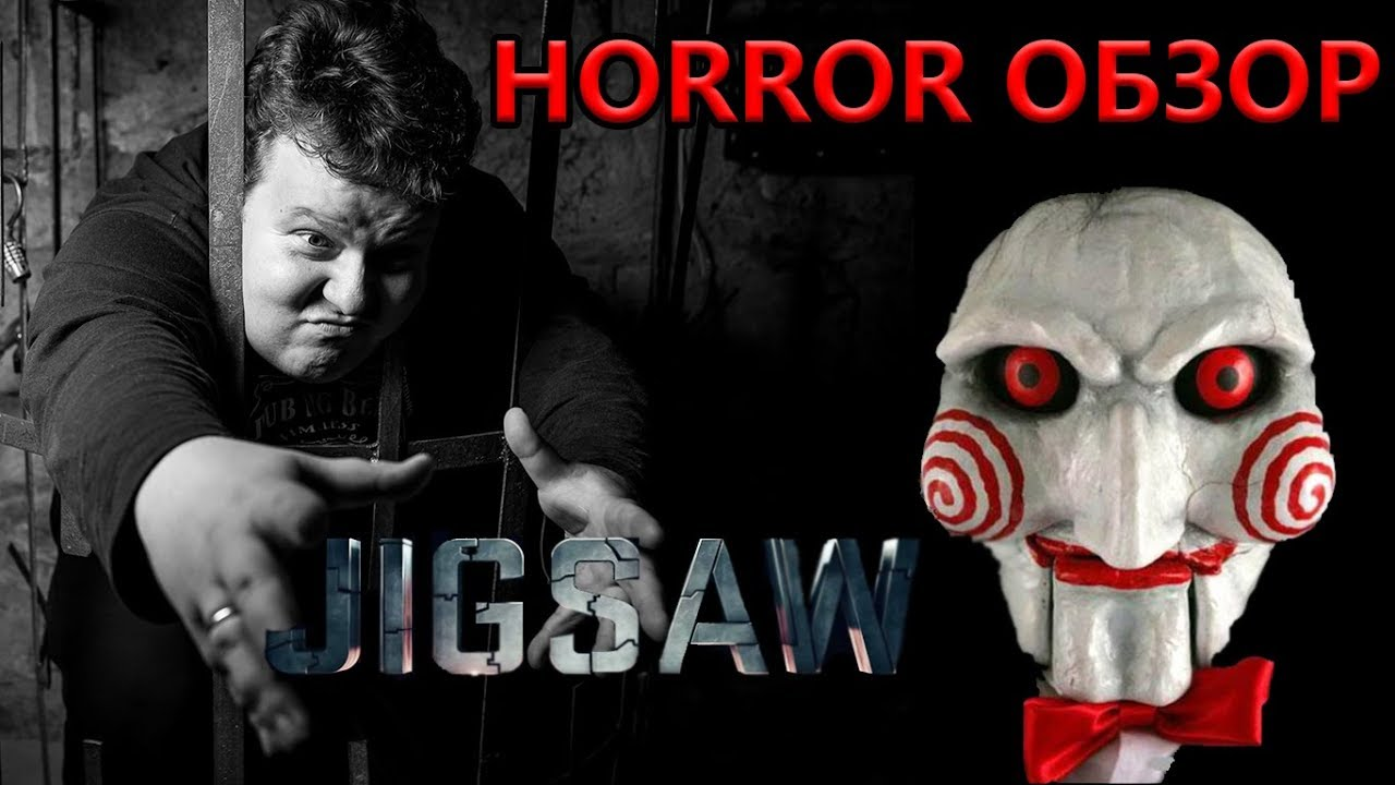 Watch Full movie Saw VI 2009 Online Free  Horror  Horror