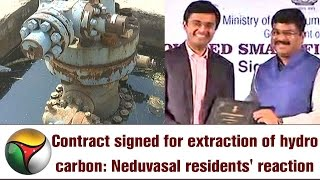 Contract Signed For Extraction Of Hydrocarbon At 31 Sites Including Neduvasal And Karaikal VideoMp4Mp3.Com
