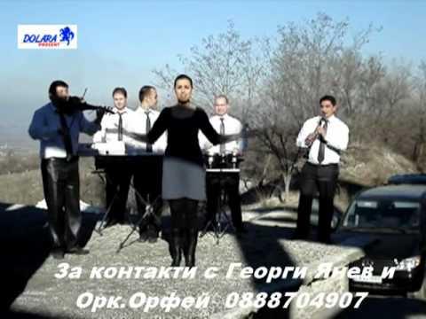Orfei Mangava tut - 2011
