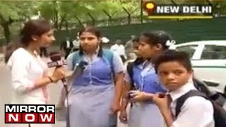 Child Rights Activists Raise Concern Over Installation Of CCTVs In School