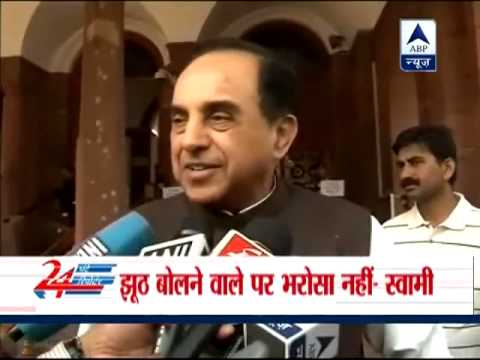 We can't trust RP Singh - Subramanian Swamy