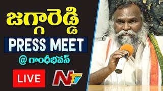 Jagga Reddy Press Meet at Gandhi Bhavan LIVE | Released From Jail | NTV