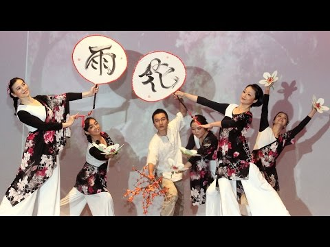 2015-03-08 {Part 3-iPhone Video} Asia Pacific Festival to celebrate Harmony Week hosted by WAMCI