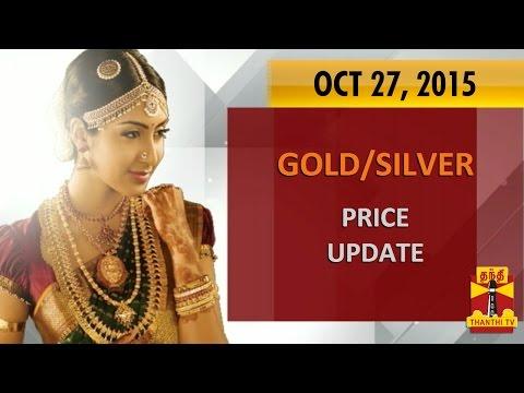 Gold & Silver Price Update (27/10/2015) - Thanthi TV
