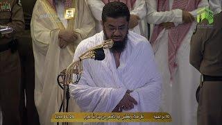 'Eid al Adha 1435 | Salaah by Sheikh Saud ash Shuraim