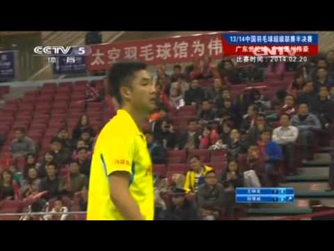 2014.2.20 - Ms - Wang Zhengming Vs Tian Houwei - China Badminton Super League video