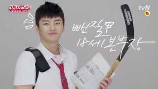 Trailer King of High School Life Conduct 3