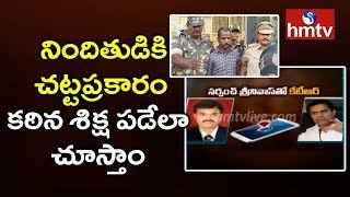 KTR Phone Call To Malyala Village Sarpanch Srinivas Over Hajipur Incident | hmtv