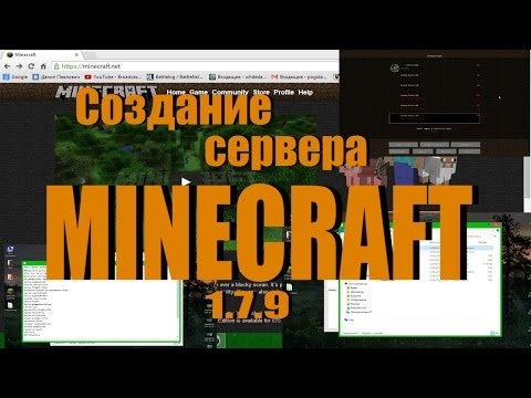 Как создать свой сервер 164 - Bjj66.ru