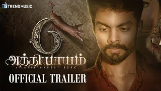 6 Attiyayam - Official Trailer | An Anthology | SAM C S | TrendMusic