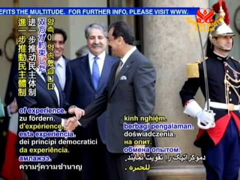 Pakistani prime minister concludes first official visit to France