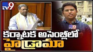 High drama in Karnataka Assembly ; Siddaramaiah not allowed to speak