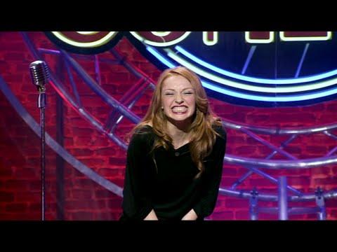 Cristina Castaño: Empezar a salir - El Club de la Comedia