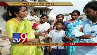 Dr Swarna Reddy's Gadapa Gadapaku Swarnamma Padayatra in Nirmal  - netivaarthalu.com