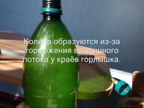 Эксперименты со сжатым воздухом в домашних условиях