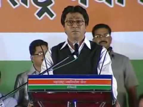 Raj Thackeray Feb 3 2010 - Part 1 video