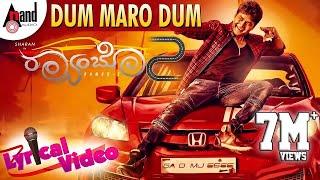 Raambo 2 | Dum Maro Dum | New Kannada Lyrical Video 2018 | Aditi Sagar | Arjun Janya | Sharan. G.K