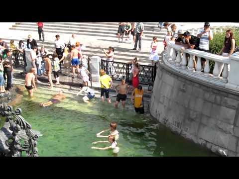 wetlook fountain