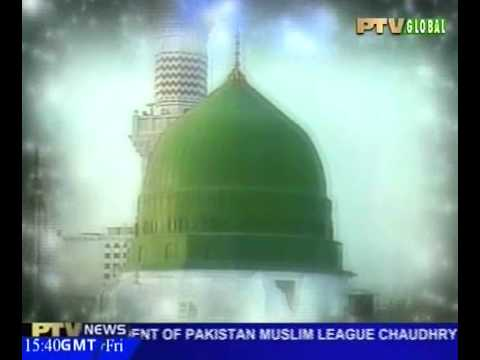 URDU NAAT(Salle Ala Nabi Eena)ARIF...